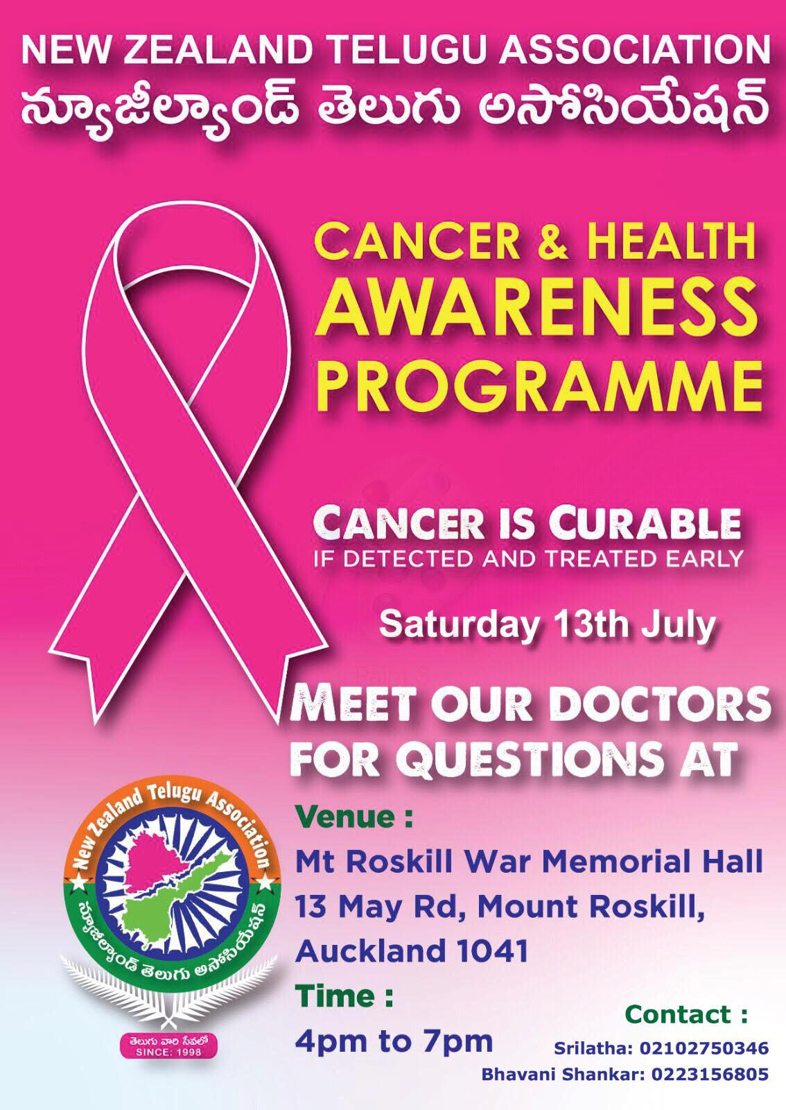 Cancer & Health Awareness Programme