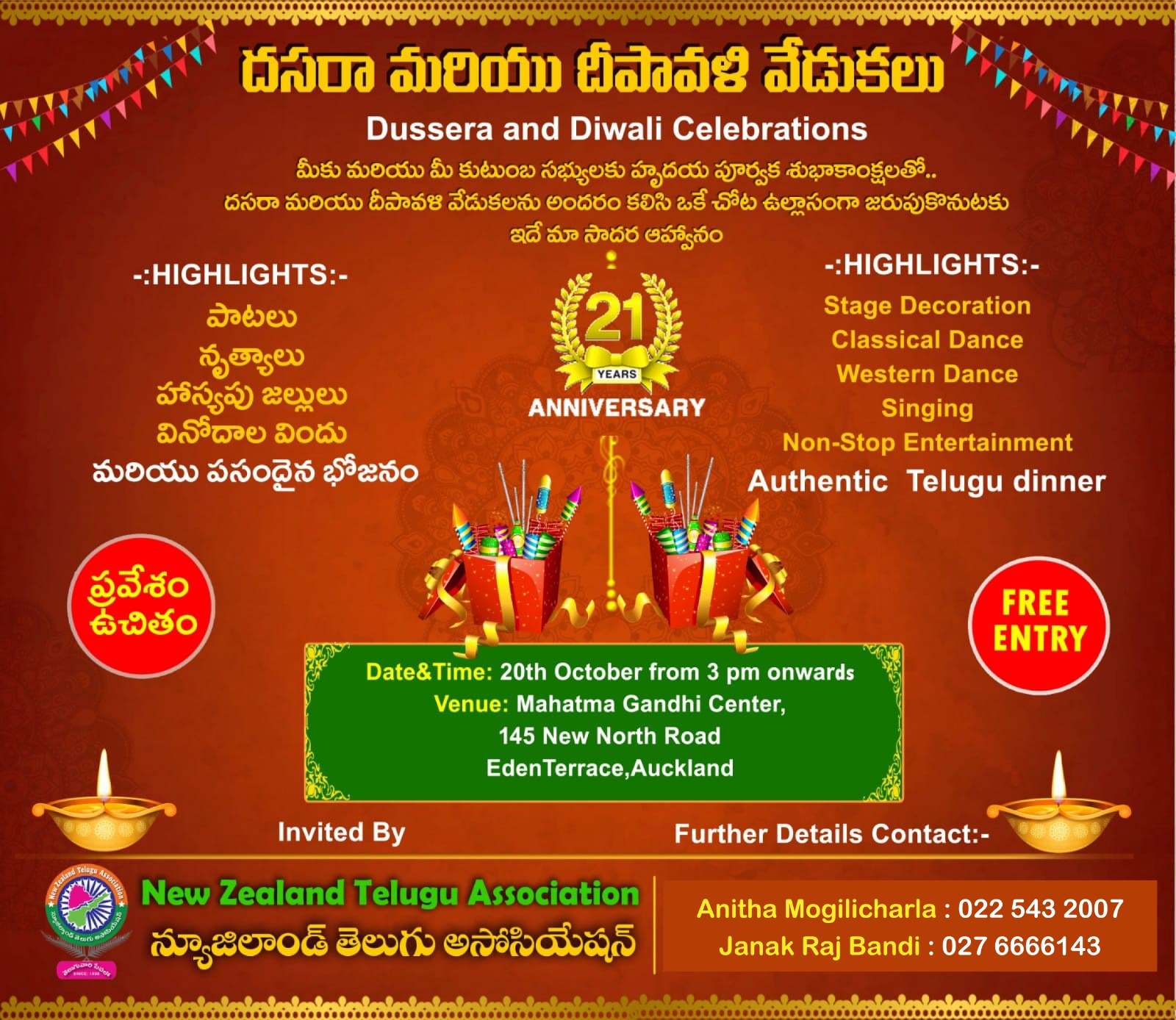 Dasara-Diwali-celebration